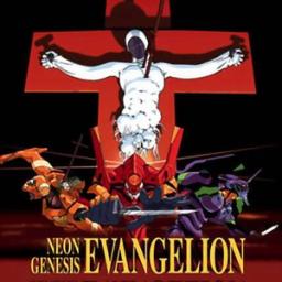 neon genesis evangelion cruel angel thesis lyrics